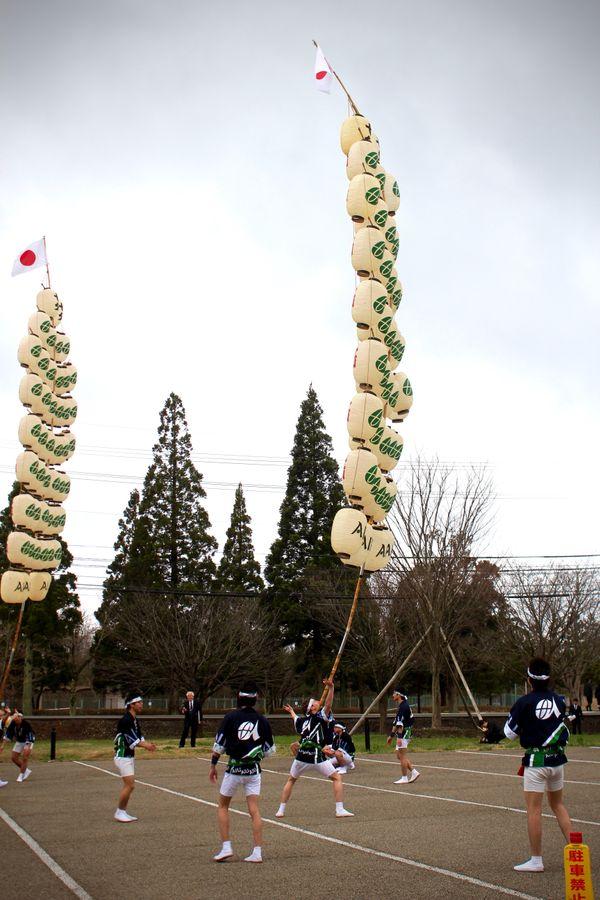 Kanto Practice at AIU thumbnail