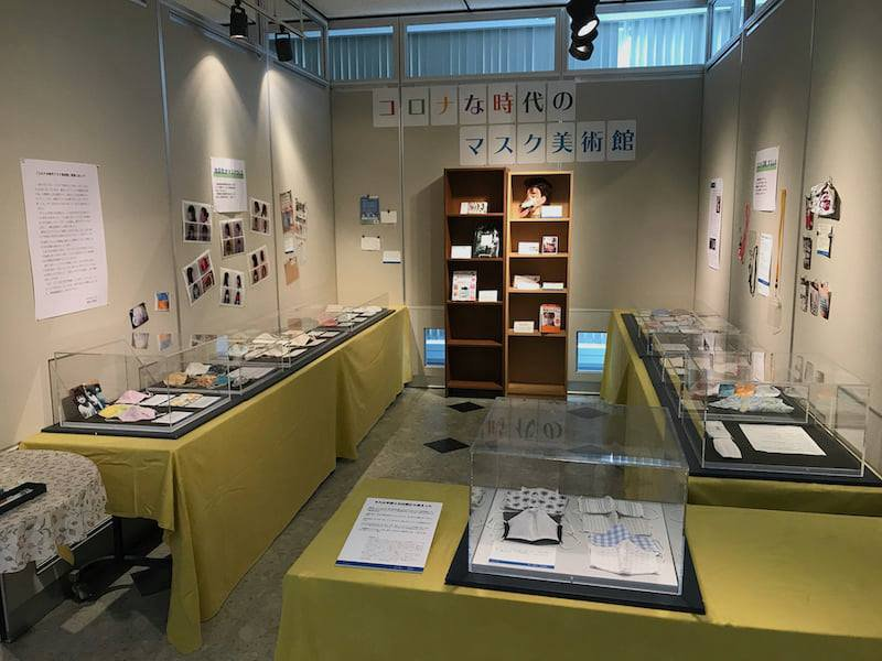 How a Japanese Museum Is Documenting Life During Covid-19
