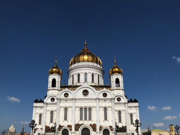 Cathedral of Christ the Savior thumbnail