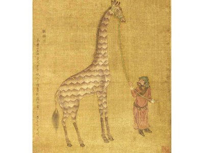 A painting depicting a tribute giraffe and a handler sent to China in the 15th century.