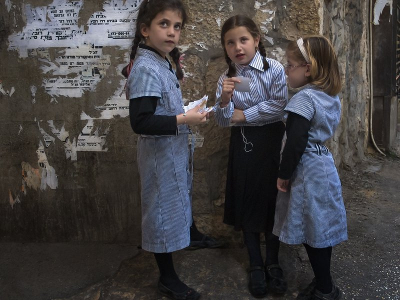 Young Jewish Religious Girls In Mea Shearim Jerusalem