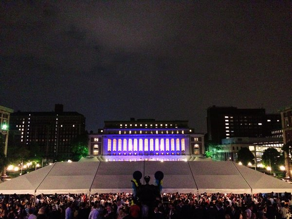 Starlight Celebration at Columbia University in New York City thumbnail