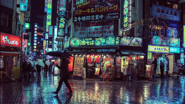 The Beauty of Tokyo at Night thumbnail