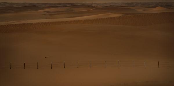 The forbidden zone of the desert  thumbnail