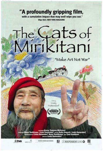20110520110613the_cats_of_mirikitani_02.jpg