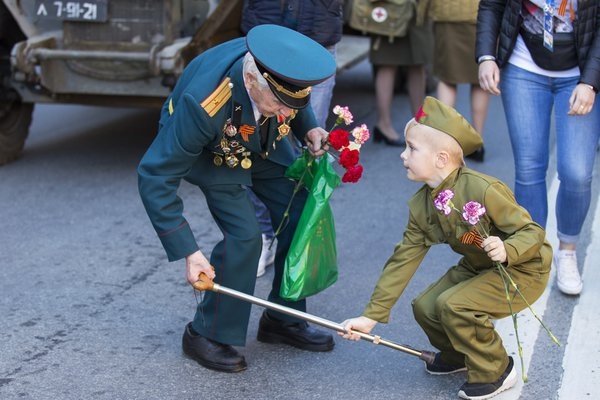 Victory day thumbnail