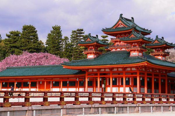 Kyoto Red thumbnail