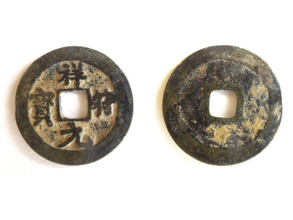 11th-Century Coins