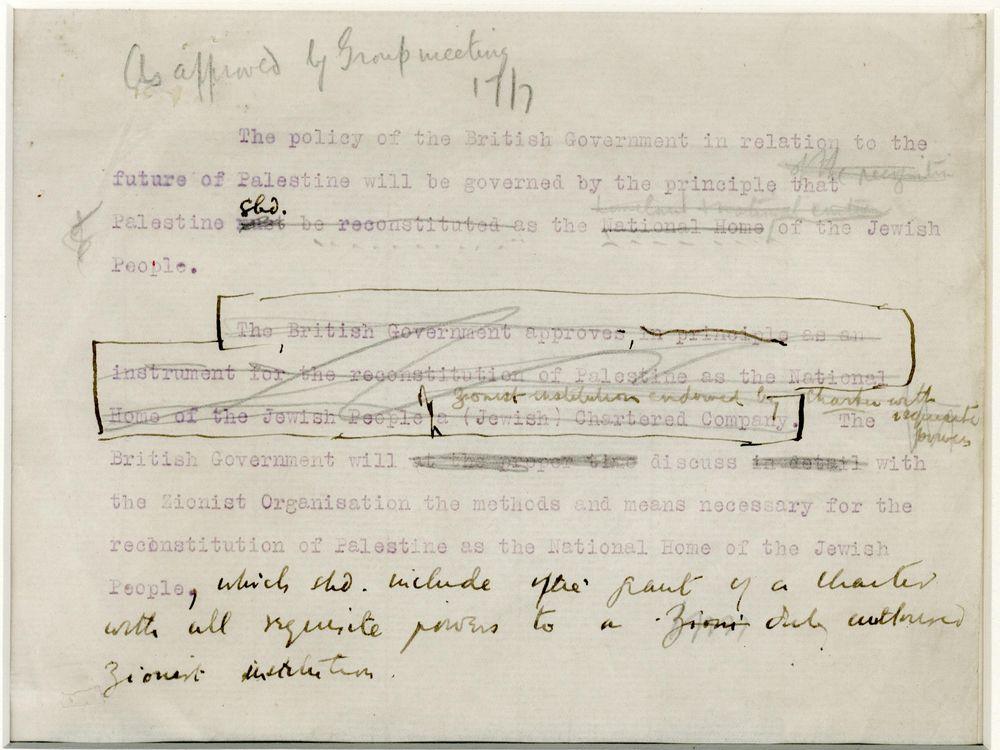 Draft of The Balfour Declaration