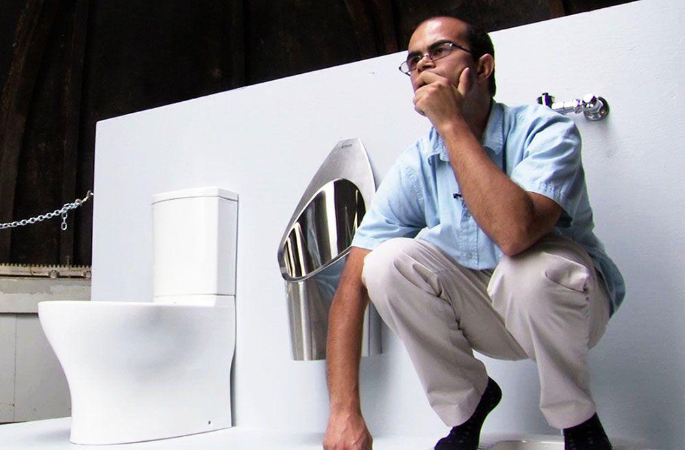 Caltech toilet