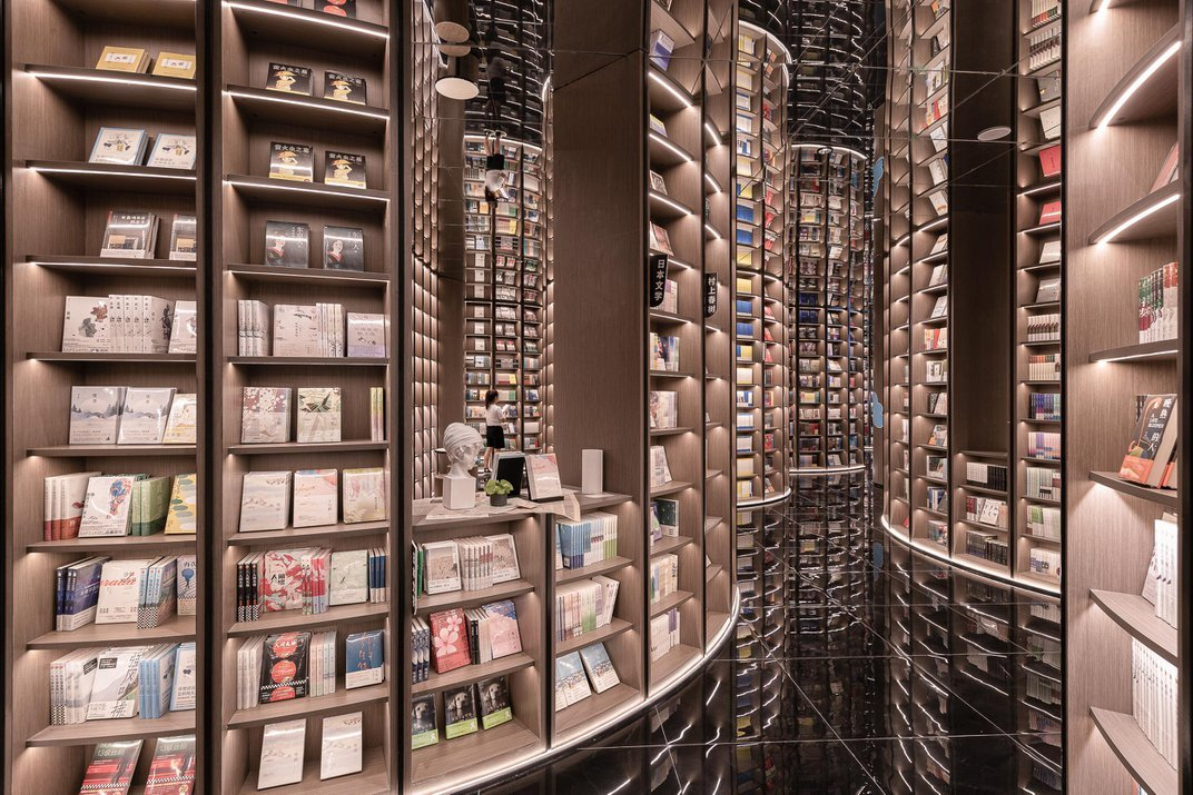 See a Stunningly Surreal Bookstore in China