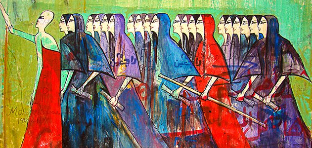 Egyptian street art