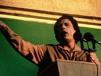 Moammar Qadhafi speaking in 1986 during a time of heightened tension between Libya and the United States.