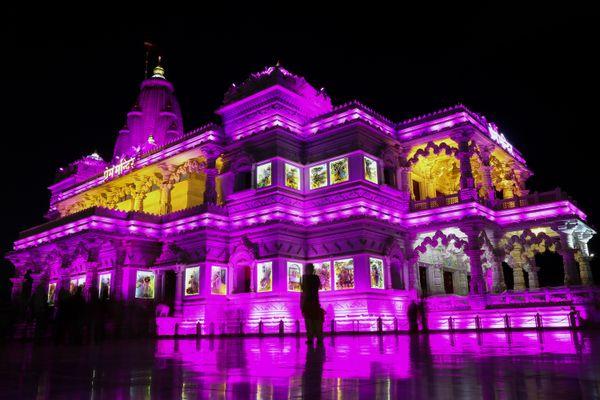 Prem Temple thumbnail