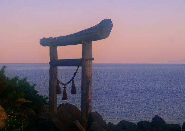 one sacred boundary and one sunset on phantom Isle thumbnail
