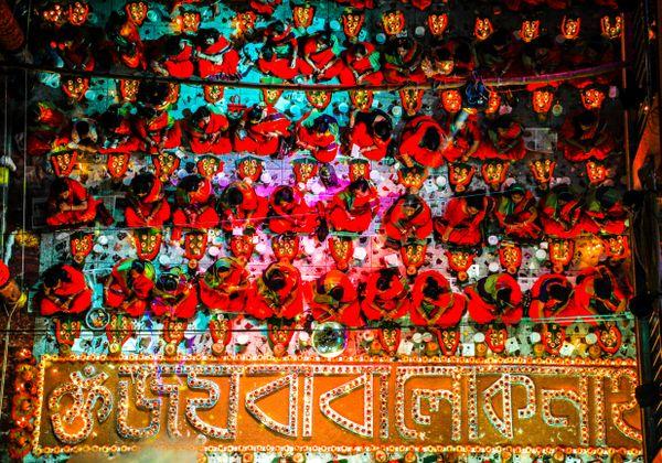 Traditional rakher upobas festival thumbnail