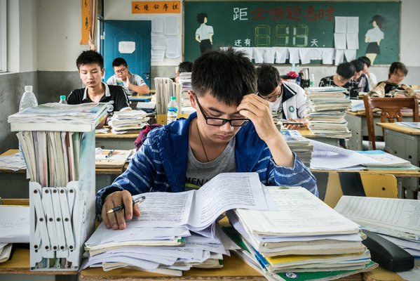 Preparing for the national college entrance examination thumbnail