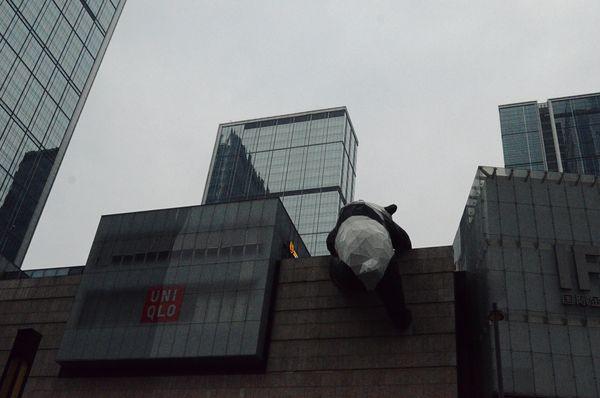 Escape panda. thumbnail