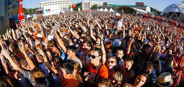 Thousands of Dutch fans celebrate a soccer match