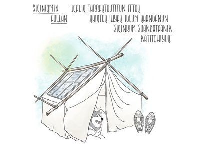 Adams worked with artist Emma Segal to create illustrations that represent the new energy terms. The English translation of the words on this image is: Solar Panels, a flat piece resembling a window/mirror placed on top of a building to collect electricity from the sun to power the house.