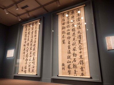 """""""We know of only five scrolls of this heroic size by the artist Wen Zhengming [1470-1559] and this is the only known example with a personal poem,"""" says curator Stephen D. Allee."""