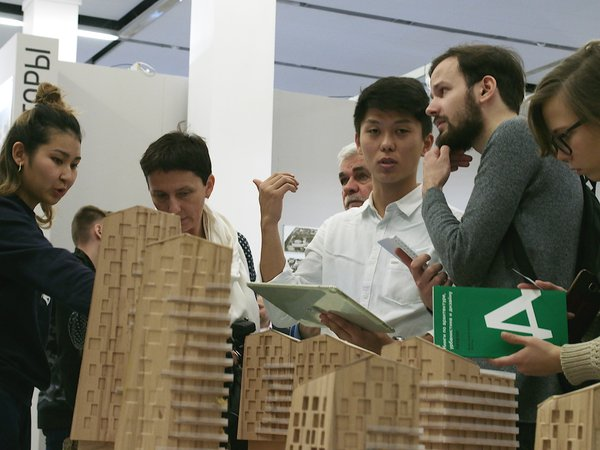 At the International Architectural Festival thumbnail