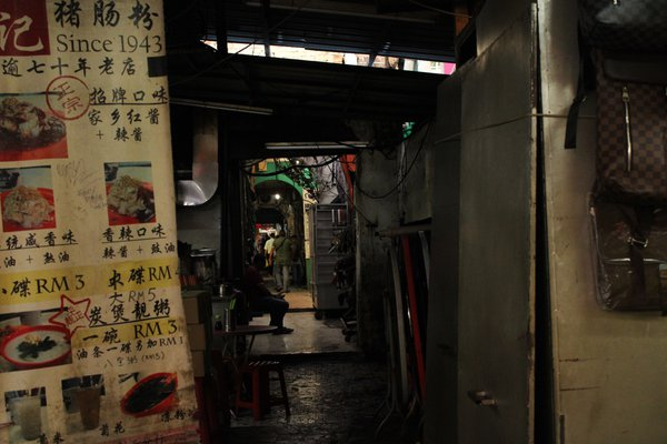 The hidden alley of Chinatown  thumbnail
