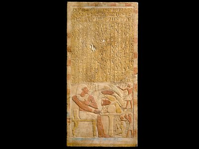 Detail from the stela of Mentuwoser, c. 1955 B.C., shows the steward preparing for a feast.