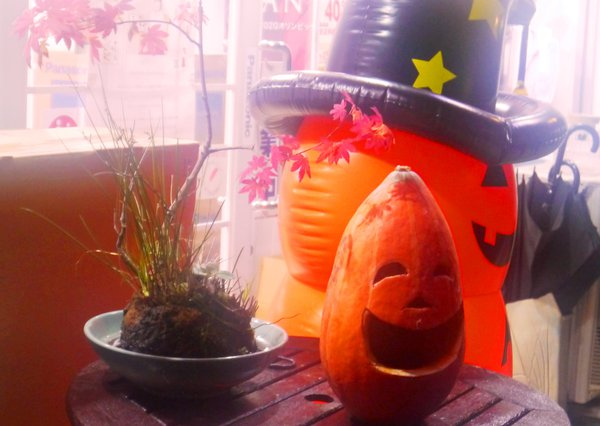 Halloween in Satoyama on Phantom Isle thumbnail