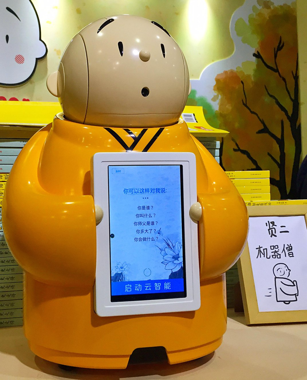 A Robot Monk Is Spreading Buddhist Teachings in China
