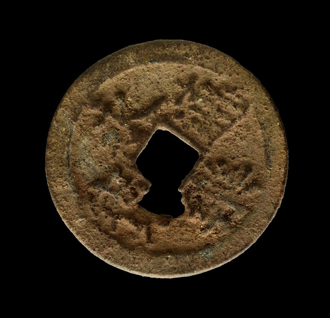 Making Cents of Currency's Ancient Rise