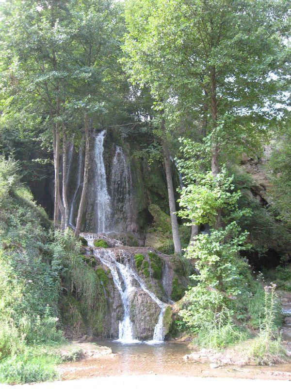 Waterfall Bigar thumbnail