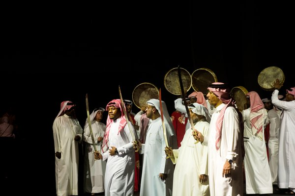 Men glorifying the Kingdom of Bahrain with dance, Bandari and their swords thumbnail
