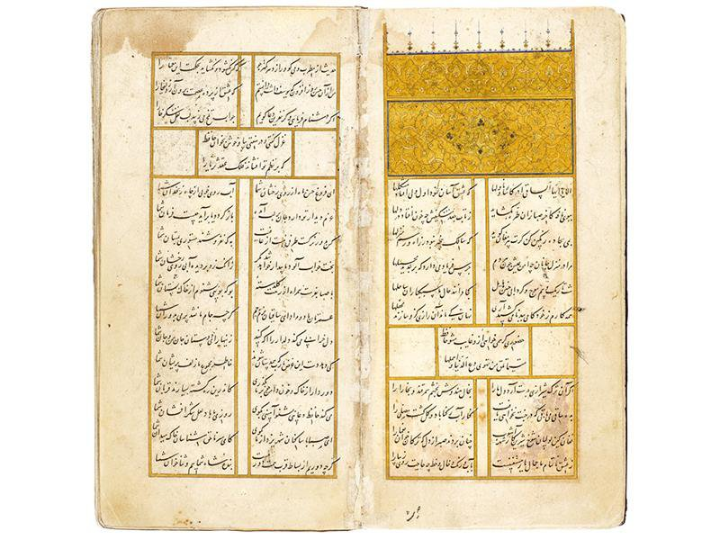 Stolen Collection of Persian Poetry Found With Help of 'Indiana Jones of the Art World' Goes on Auction