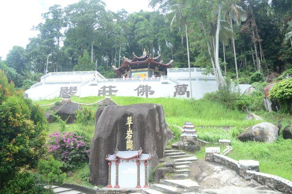 Fu Ling Gong temple thumbnail