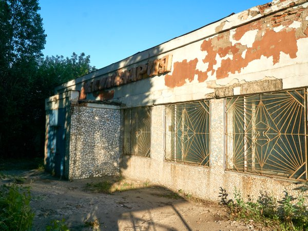 "Abandoned old Soviet store ""Cookery"" in the Voronezh region thumbnail"