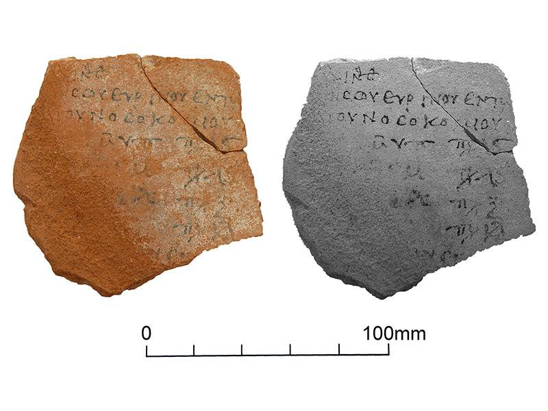 Photograph of an ostracon mentioning the renovation of the nosokomeion (hospital)