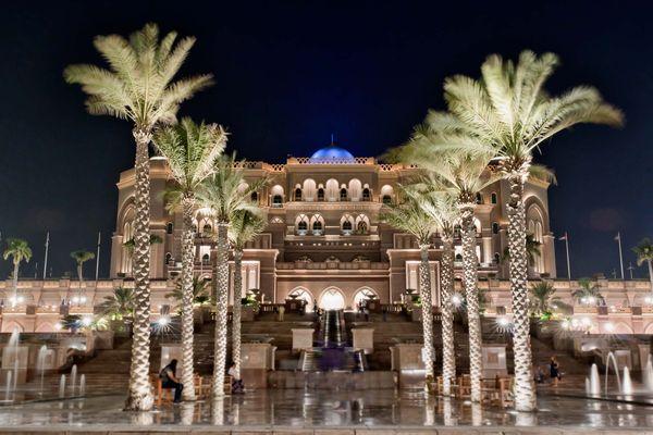Emirates Palace thumbnail