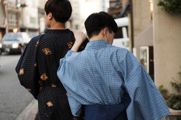 Jeunes gens de Kyoto thumbnail