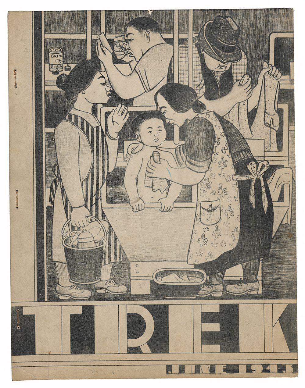 Issue 1, volume 3 of Trek