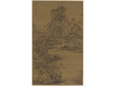 The 1354 painting, Dwelling in Seclusion in the Summer Mountains, by the artist Wang Meng is now on view at the Freer Gallery through May 31.