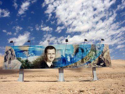 A mural of Syrian President Bashar al-Assad.
