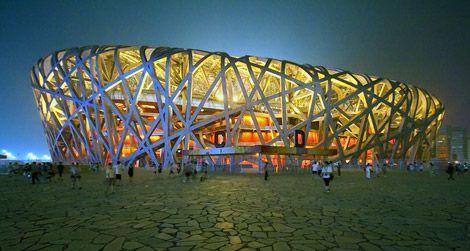 """Beijing's """"Bird's Nest"""""""