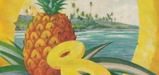 pineapple-hawaii-631.jpg