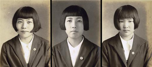 20110520110623fiona-tan-triptych.jpg