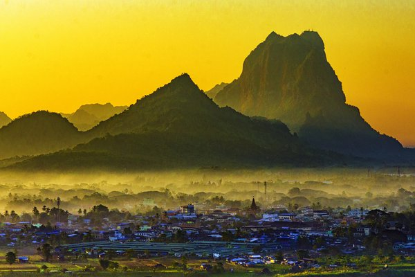 Hpa-an morning thumbnail