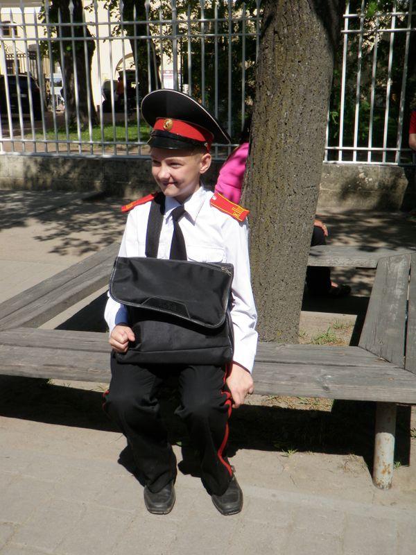 Russian Schoolboy thumbnail