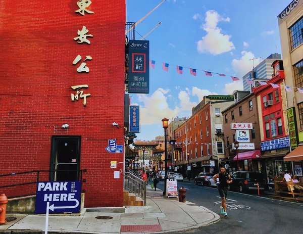 A Run Down Philly's Chinatown thumbnail