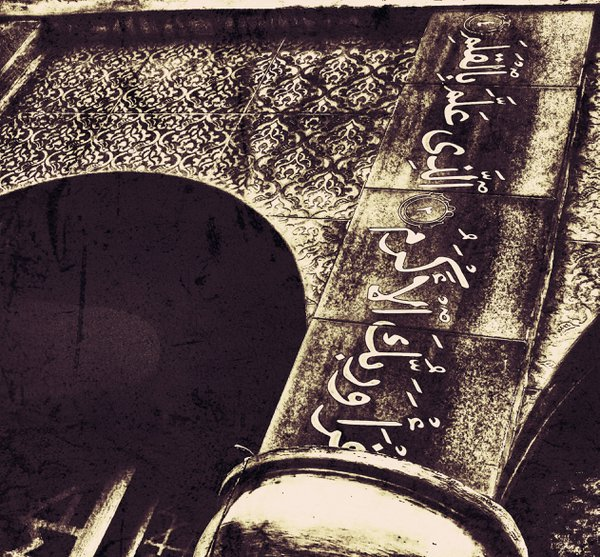 Islamic art thumbnail