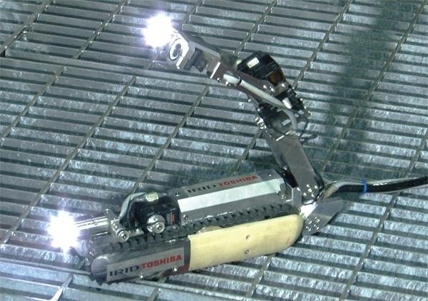Toshiba bot for Fukushima